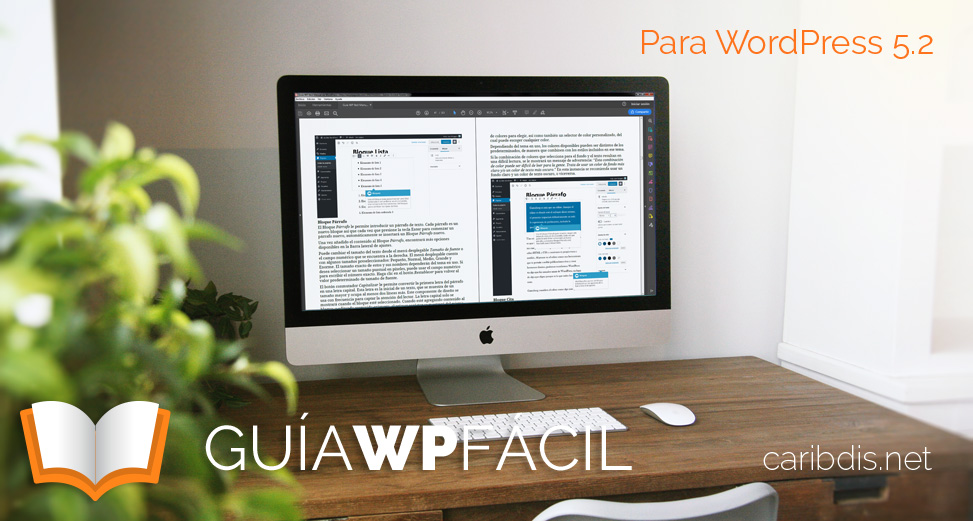 Guía para WordPress 5.2 disponible